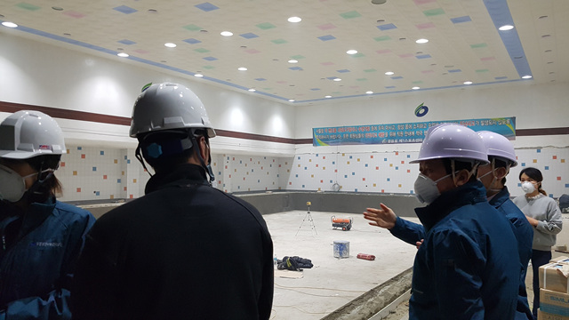 제1스포츠센터 개관 준비 만전 사진