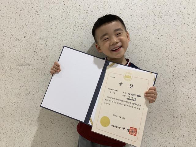 유아체능단 서울특별시장 표창 사진